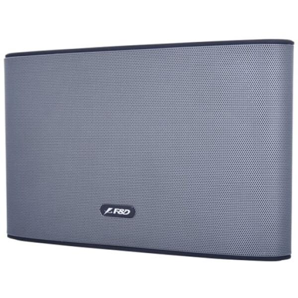 Активная акустическая система F&D W17 Grey