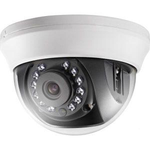 CCTV-камера Hikvision DS-2CE56D0T-IRMM(C) 3.6 мм