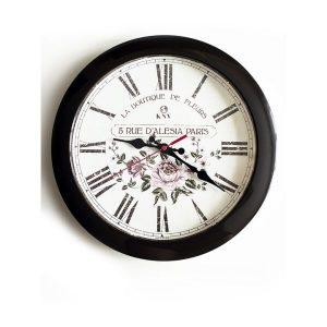 Часы настенные KNV 11134007