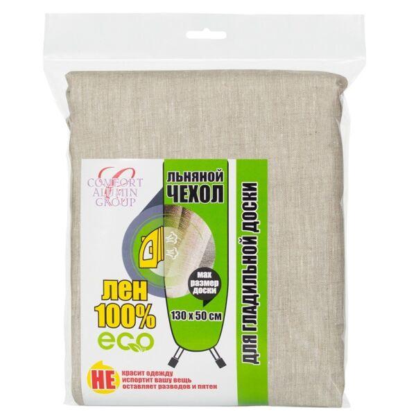 Чехол для гладильной доски Comfort Alumin 130х50см