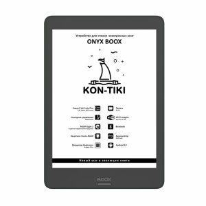 Электронная книга ONYX BOOX KON-TIKI