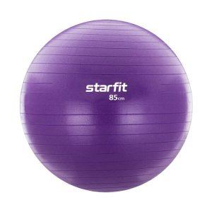 Фитбол Starfit GB-106 (85см