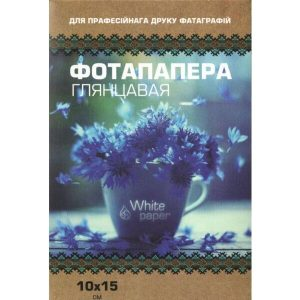 Фотобумага WHITE PAPER (глянцевая