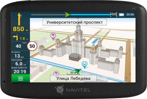 GPS навигатор Navitel MS500 с ПО Navitel Navigator (+предустановленный комплект карт)