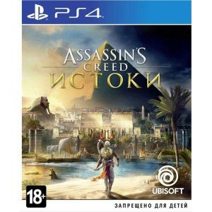 Игра для PS4 Assassin's Creed IV: Истоки