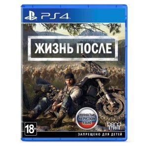 Игра для PS4 Days Gone (жизнь после) [русская версия]