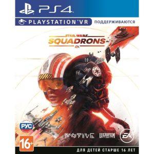 Игра для PS4 Star Wars: Squadrons [PS4