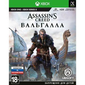 Игра для Xbox Assassin's Creed: Вальгалла [Xbox