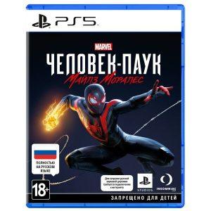 Игра MARVEL Человек-Паук: Майлз Моралес [PS5