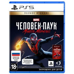 Игра MARVEL Человек-Паук: Майлз Моралес Ultimate Edition [PS5