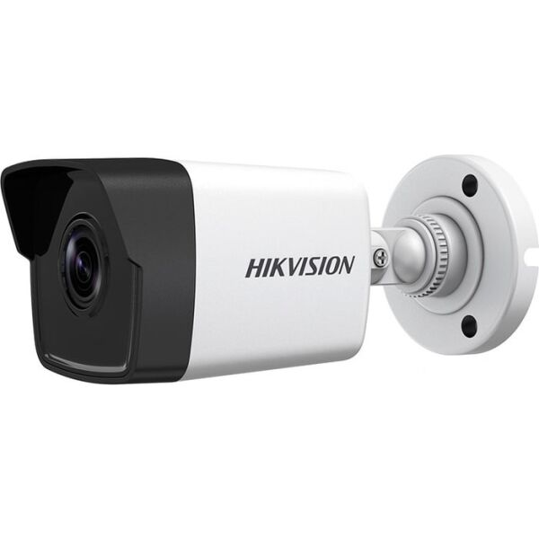 IP-камера Hikvision DS-2CD1023G0E-I (2.8 мм)