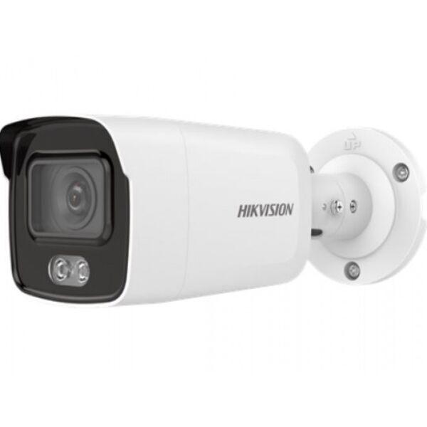 IP-камера Hikvision DS-2CD2027G1-L (2.8 мм)