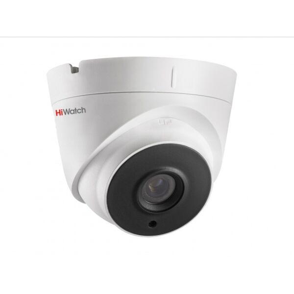 IP-камера HiWatch DS-I203(C) (4 мм)