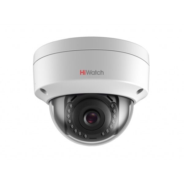 IP-камера HiWatch DS-I252 (2.8 мм)