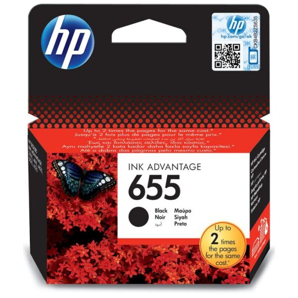 Картридж HP 655 CZ109AE