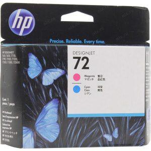 Картридж HP 72 (C9383A)