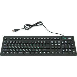 Клавиатура DIALOG  Flex KFX-05U