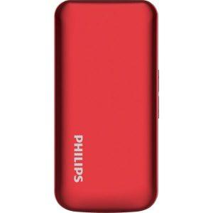 Мобильный телефон Philips Xenium E255 (красный)