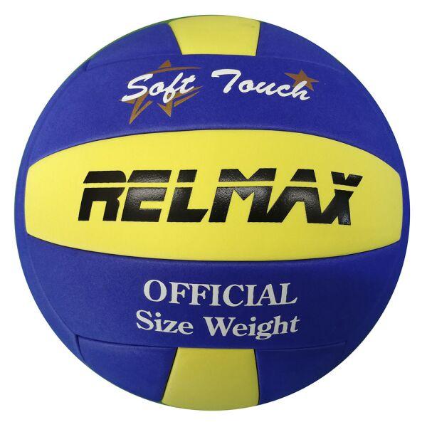 Мяч Relmax RMHV-003