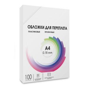Обложки для переплета Гелеос PCA4-180 (А4 0.18 мм)