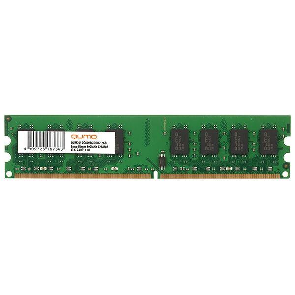 Оперативная память QUMO 2GB DDR2 QUM2U-2G800T6