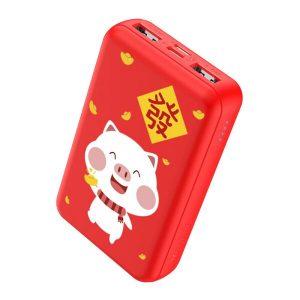 Портативное зарядное устройство Yoobao P10W (красный
