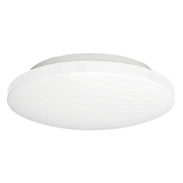 Потолочный светильник Yeelight Ceiling Light 260 Basic version YLXD61YI