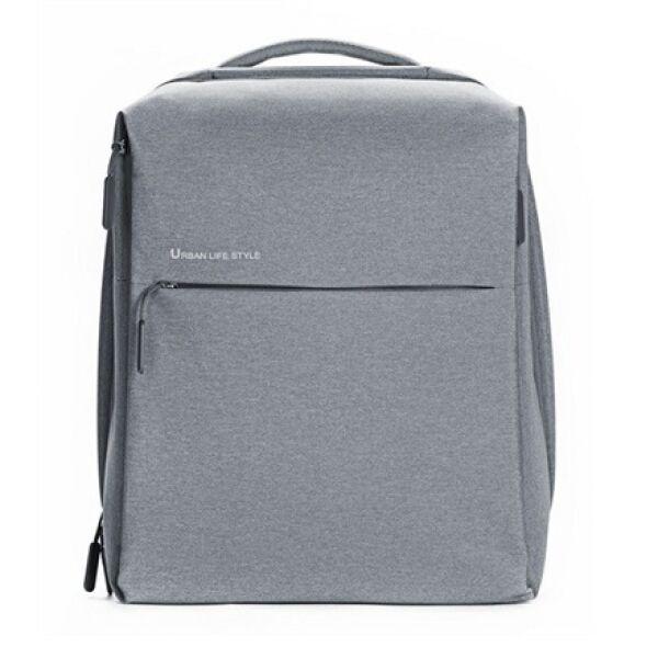 Рюкзак Xiaomi City Backpack 2 ZJB4194GL