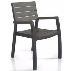 Стул Keter Harmony Armchair (серый)
