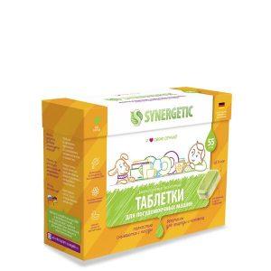 Таблетки для ПММ Synergetic Биоразлагаемые бесфосфатные (55 шт)