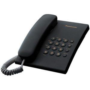 Телефонный аппарат PANASONIC KX-TS2350RUB