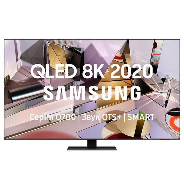 Телевизор SAMSUNG QE65Q700TAUXRU