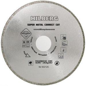 Алмазный диск Hilberg 502125 125*22