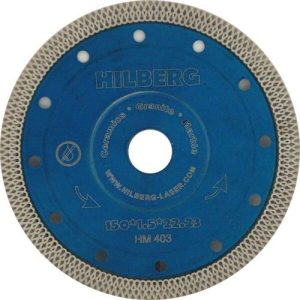 Алмазный диск Hilberg HM403 150*22