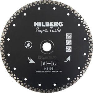 Алмазный диск Hilberg HS106 230*22