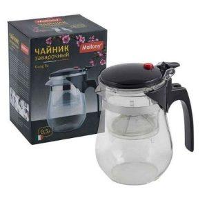 Чайник заварочный MALLONY Gung Fu 0.5 л (004532)