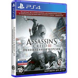 Игра для PS4 Assassin's Creed III. Обновленная версия [русская версия]