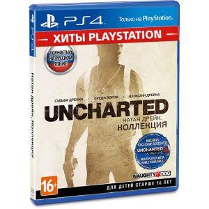 Игра для PS4 Uncharted: Натан Дрейк. Коллекция (Хиты PlayStation)
