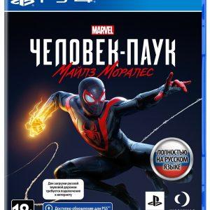 Игра MARVEL Человек-Паук: Майлз Моралес [PS4