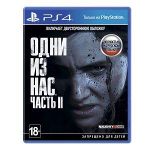 Игра Одни из нас: Часть II [PS4