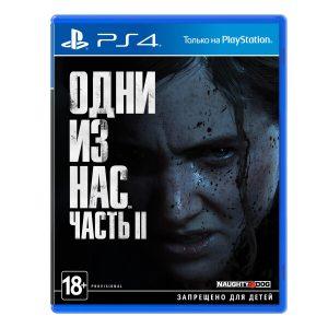 Игра Одни из нас: Часть II. Специальное издание [PS4