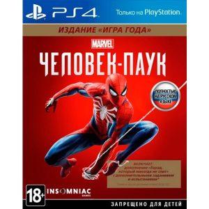 Игра PS4 Marvel Человек-паук. Издание «Игра года» [русская версия]