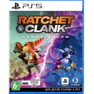 Игра Ratchet & Clank: Сквозь миры для PlayStation 5