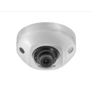 IP-камера Hikvision DS-2CD2543G0-IS (2.8 мм)