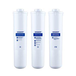 Комплект модулей сменных фильтрующих Аквафор К5-K2-K7M (И10323)