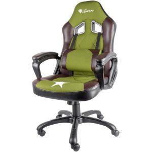 Кресло игровое Genesis NITRO 330 NFG-1141 Gaming Military Limited Edition