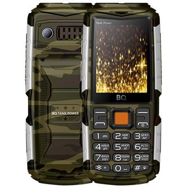 Мобильный телефон BQ-Mobile BQ-2430 Tank Power (камуфляж/серебро)
