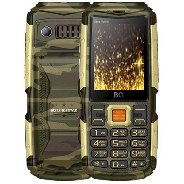 Мобильный телефон BQ-Mobile BQ-2430 Tank Power (камуфляж/золото)