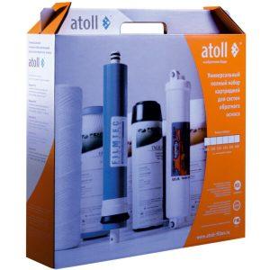 Набор картриджей Atoll №102 (для A-550