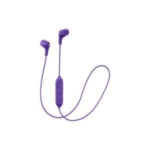 Наушники JVC HA-FX9BT (фиолетовый)